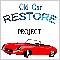 旧車のレストアプロジェクト